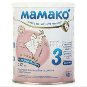 Смесь МАМАКО 3 на козьем молоке