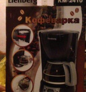 Кофеварка Elenberg KM2410