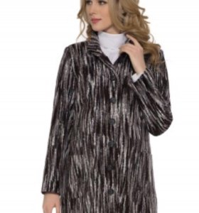 Пальто для беременных Sweet Mama