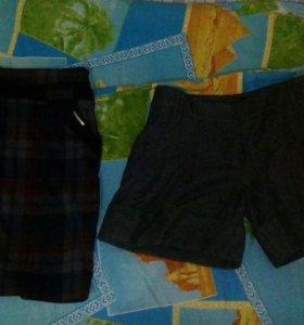 Юбка и шорты