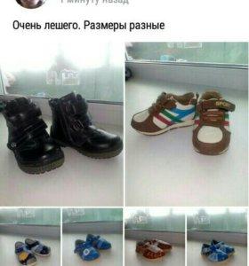 Сандали, кросовки, ботинки