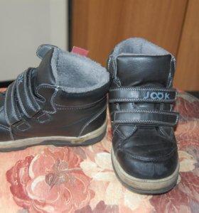 Обувь б/у на мальчика с 27-31