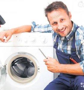Запчасти для стир машин Ремонт стиральных машин