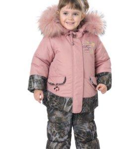 Куртка и полукомбинезон Новый зимний комплект