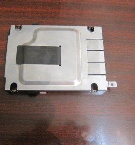 Салазки для HDD в ноутбук
