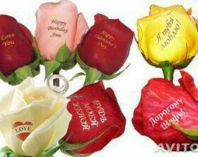 Лак для нанесения надписи на живых цветах