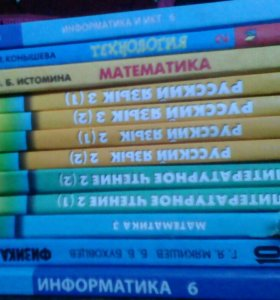 Учебники от 100 рублей