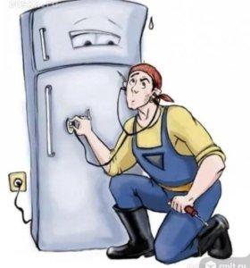 Сургут ремонт холодильников