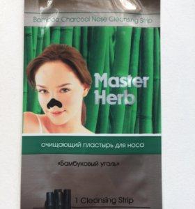 """Очищающий пластырь для носа """"Бамбуковый уголь"""""""