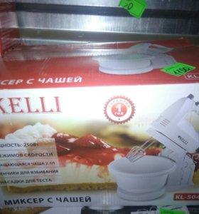 ВСЕ ТОВАРЫ НОВЫЕ!!!Миксер с чашей Kelli KL-5048