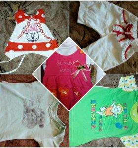 Вещи на малышей до года