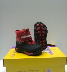 Детская обувь. Ботинки Слитрайдеры