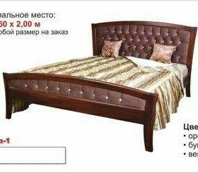 Кровать из массива бука Анна-1