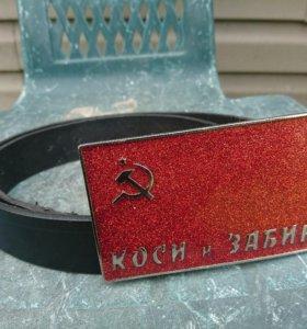 Ремень из натуральной толстой кожи с пряжкой СССР
