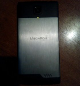 Megafon login +
