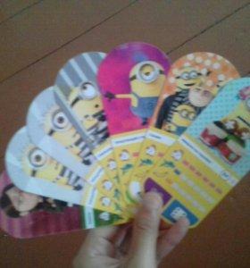 Гадкий я 3 карточки