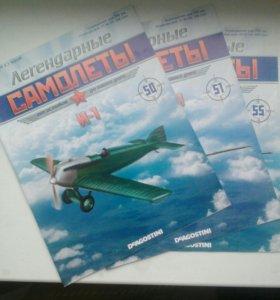 Журналы про самолеты