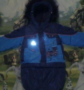 Куртка зима 3 в 1