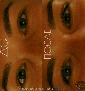 Ламинирование ресниц Глазов