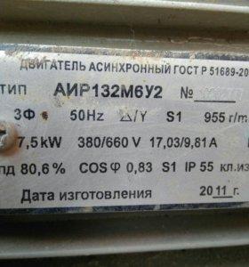 Электродвигателя.