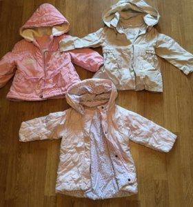 Курточки пакетом 74-92