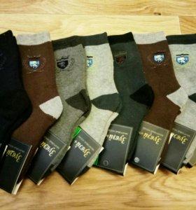Носки дет.махр. 8 пар упаковка