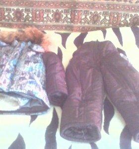 Зимняя трайка, куртка и комбинезон. Рост 122см