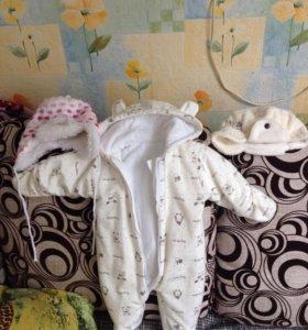 Комбинезон для новорожденого