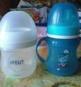 Бутылочка Авент