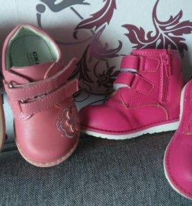 Обувь осень-весна для девочки