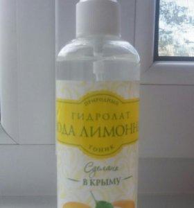 Гидролат вода лимонная