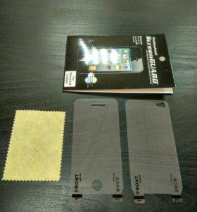 Защитная плёнка для iPhone 4/4s