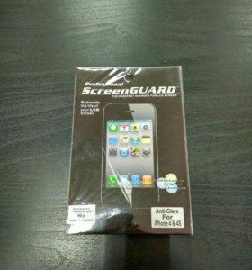Защитная плёнка для iPhone 4/4s (матовая)