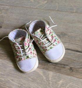 Тапочки, ботинки новые
