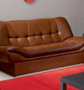 Кожаный диван Вега-18