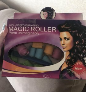 Бигуди magic roller новые