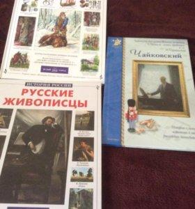 Три книги по русской культуре