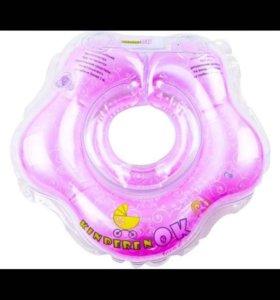 Круг для плавания в ванной
