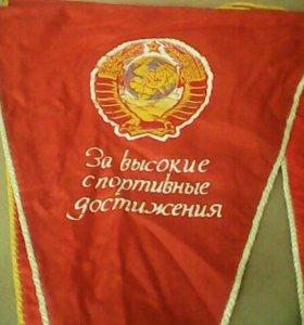 Вымпелы из СССР