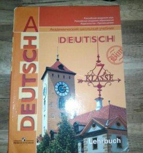 Немецкий язык 7 кл.