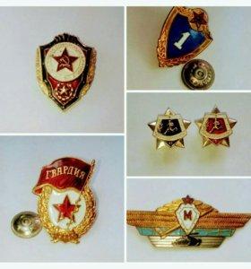Значки/Ордена/Медали