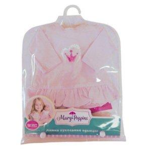Одежда для куклы 38-43 см