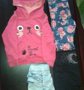 Кофта, джинсы и 2 юбки