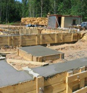 Строительство домов...замена крыш..заливка фундаме