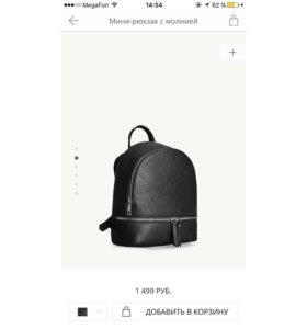 Женский мини-рюкзак