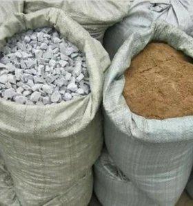 Песок, щебень, цемент. В мешках