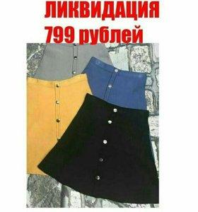 юбка черная 42/44