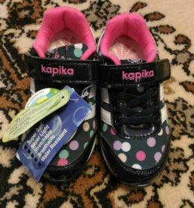 Новые кроссовки на девочку kapika 23 размер.