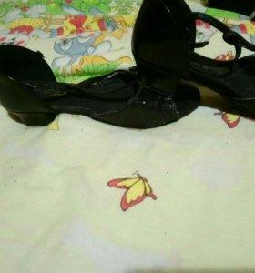 Туфли для бальных танцев по стельки 23 см.