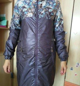 Куртка для беременных 3в1 бренд I love mum